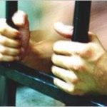 पुलिस अभिरक्षा और न्यायिक अभिरक्षा में अंतर